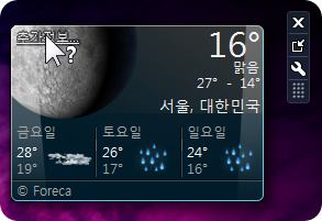 weather_gadget_for_win7_06