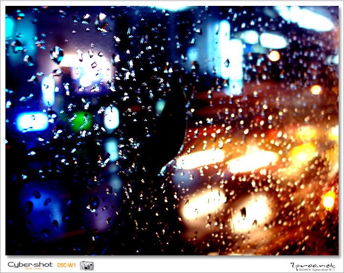 멋있는 사진, 멋진 사진, 물방울, 물방울 사진, 밤 사진, 밤의 풍경, 비오는날, 비오는날 밤, 비오는날 사진, 빗방울, 빗방울 사진, 사진, 야경, 이쁜 사진, 창밖풍경