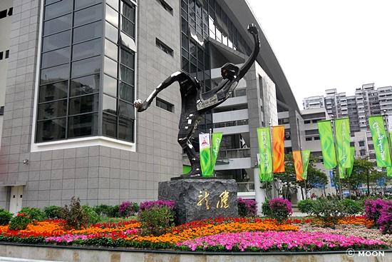 세팍타크로 경기장, Haizhu Sports Center(하이주구체육대학)