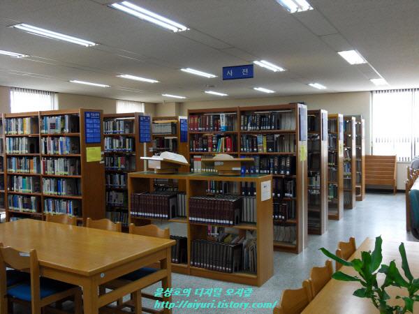 한국방송통신대학경기지역대학도서관