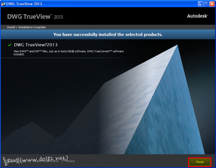 DWG TrueView 2013 설치 완료