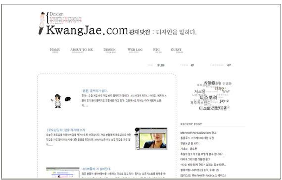 kwangjae.com design