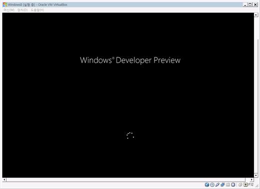 build_windows_8_00