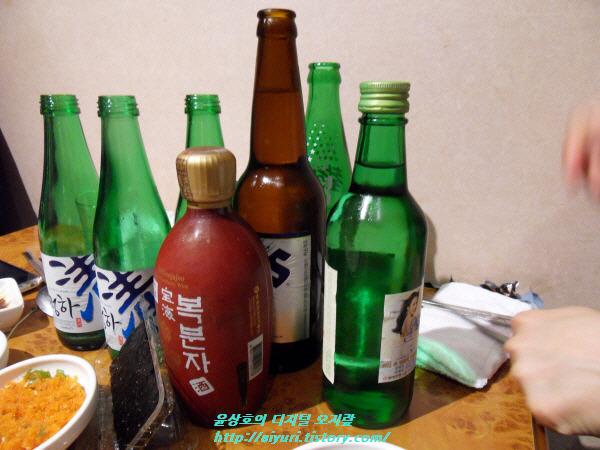 복분자 맥주 소주