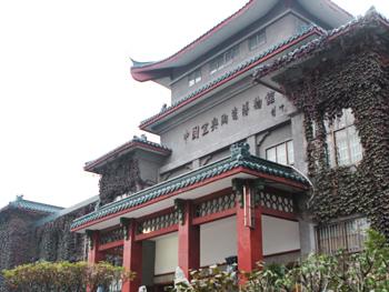 중국의흥자사박물관