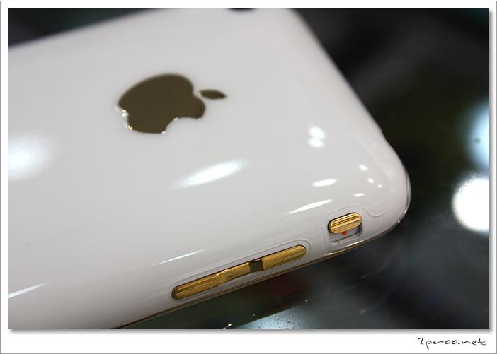 화이트 아이폰 - 애플