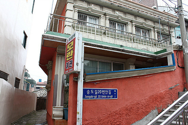목포가볼만한곳, 목포여행, 통영동 피랑마을, 동명동 77계단16