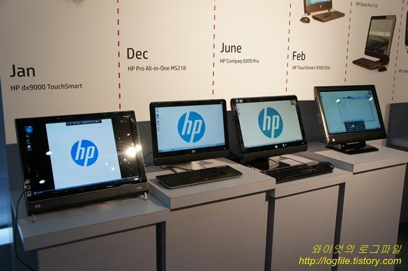 HP 올인원 (AIO)
