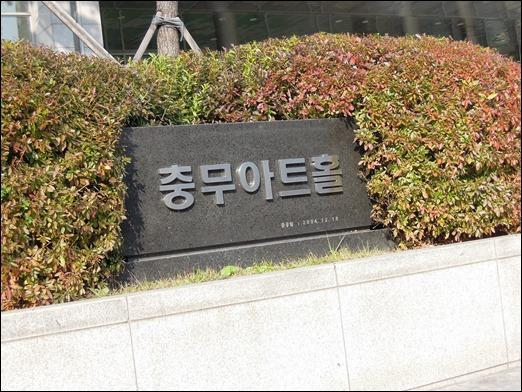 2012-11-10 힐링음악극_빵 003 (Resize)