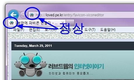 익스플로러9,작업표시줄 고정,사이트 고정,점프리스트,윈도우7 점프리스트,