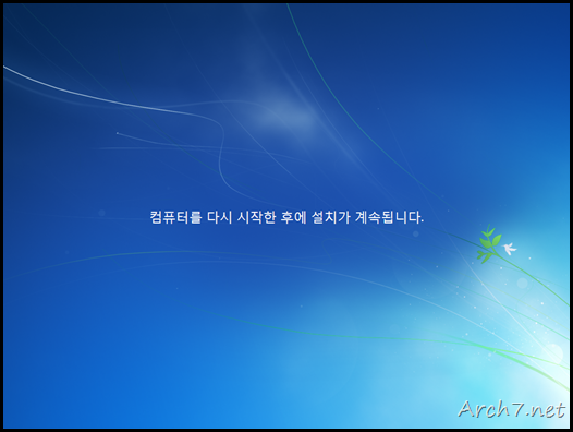win7_7100_korean_37