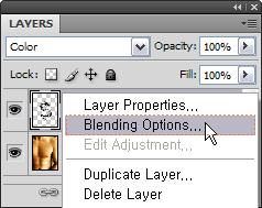 포토샵 강좌, 레이어 블렌딩 옵션 선택