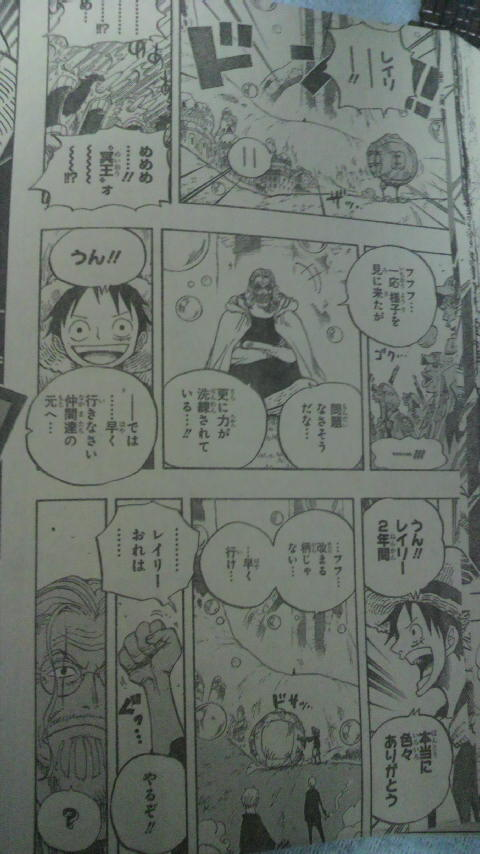 One Piece - Spoil Chapitre 601 134E6D354CBF03FB902C2F