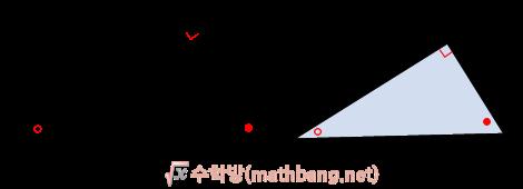 직각삼각형에서의 닮음 1 유도