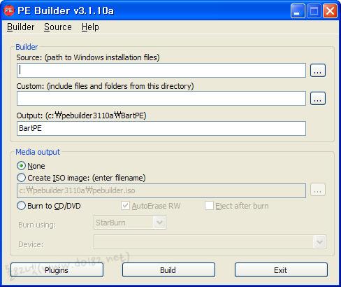 pe builder 메인화면