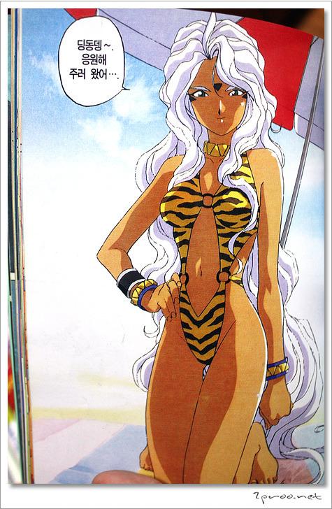 Kosuke Huzisina, 오 나의 여신님, 오 나의 여신님 애니메이션, 오 나의 여신님 만화책, 오 나의 여신님 책, ah my goddess, 오 나의 여신님 극장판, 오! 나의 여신님