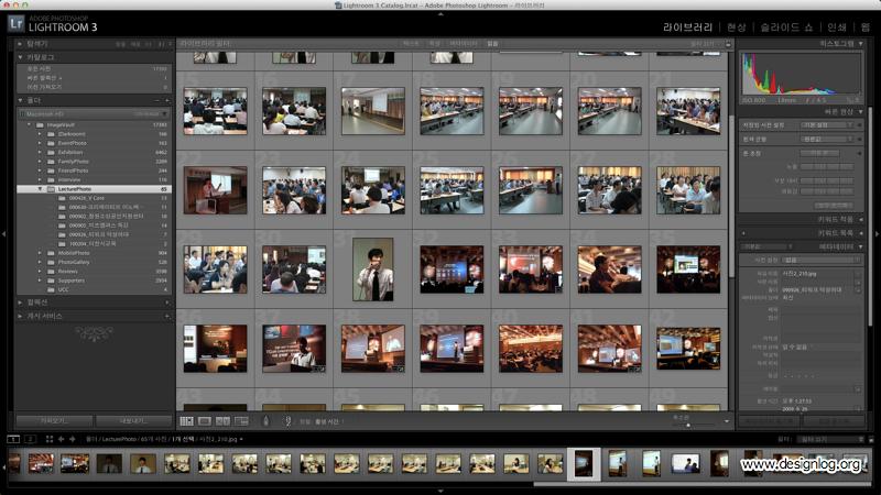 어도비 포토샵 라이트룸 4, 효율적인 사진관리 방법