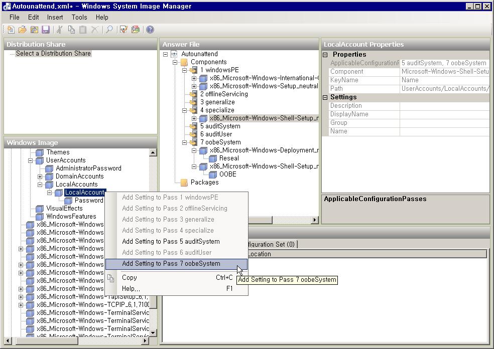 윈도 이미지 창에서 응답 파일 창으로 항목을 추가하는 작업