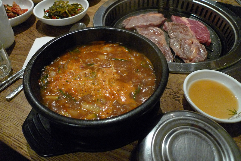 Namoo Korean Bbq Restaurant Dallas Tx
