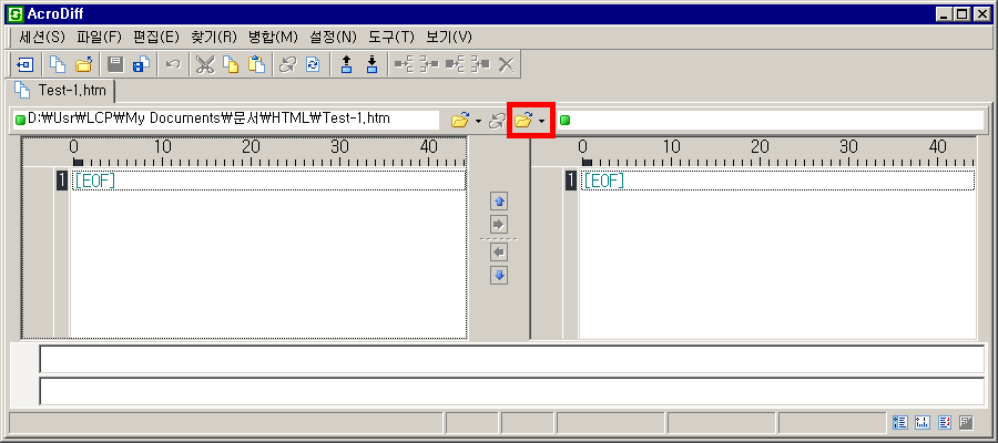 AcroDiff 프로그램에서 왼쪽 창에 파일을 불러온 화면.