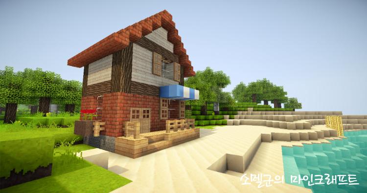 1 4 2 1 3 1 1 3 2 for Casas modernas minecraft 0 9 5