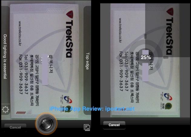 아이폰 명함 스캔 리더 ABBYY Business Card Reader