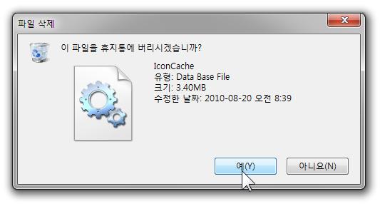 fix_icon_3
