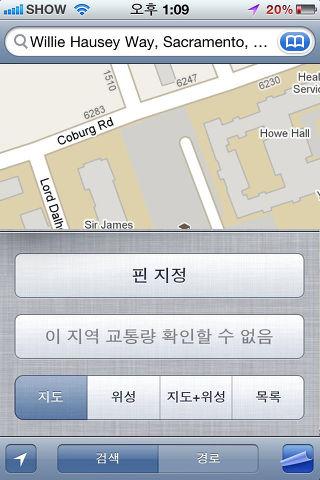 구글 지도 옵션이 하단에서 올라온다면
