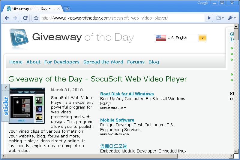 Giveaway of the Day 홈페이지 - 오늘은 SocuSoft Web Video Player 프로그램이 공짜!