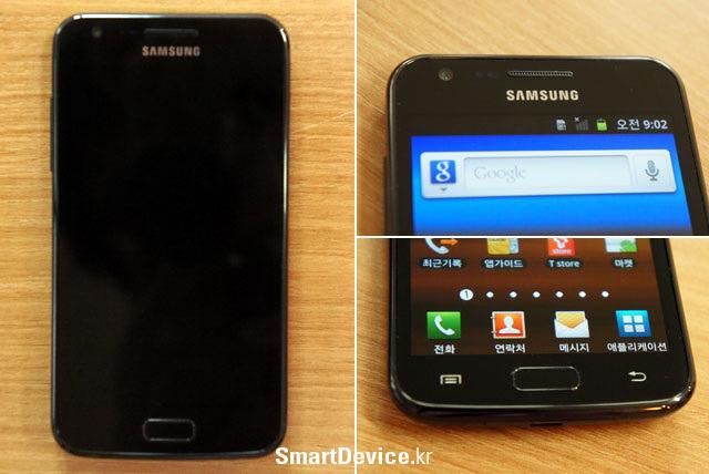 갤럭시 S2 LTE, 갤럭시 S2 LTE 후기, 갤럭시 S2 LTE 개봉기, 갤럭시 S2, 갤럭시, 갤럭시S2 LTE, LTE 스마트폰, Galaxy S2 LTE