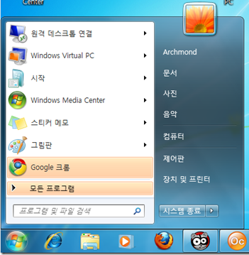 windows7_archmond_top7_68_3