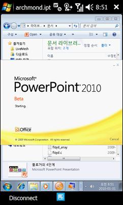 문서 파일도 한번 열어 봅니다. 워드 및 파워포인트 프레젠테이션 파일을 열어 봤습니다. 데스크톱 PC에서와 같은 방법으로 사용할 수 있습니다.