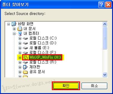 윈도우XP cd선택