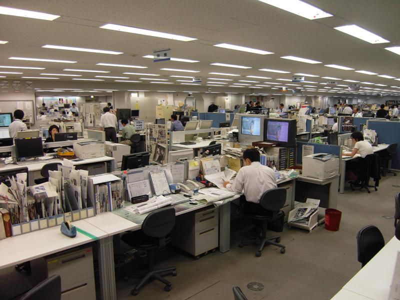 일본 요미우리신문 편집국