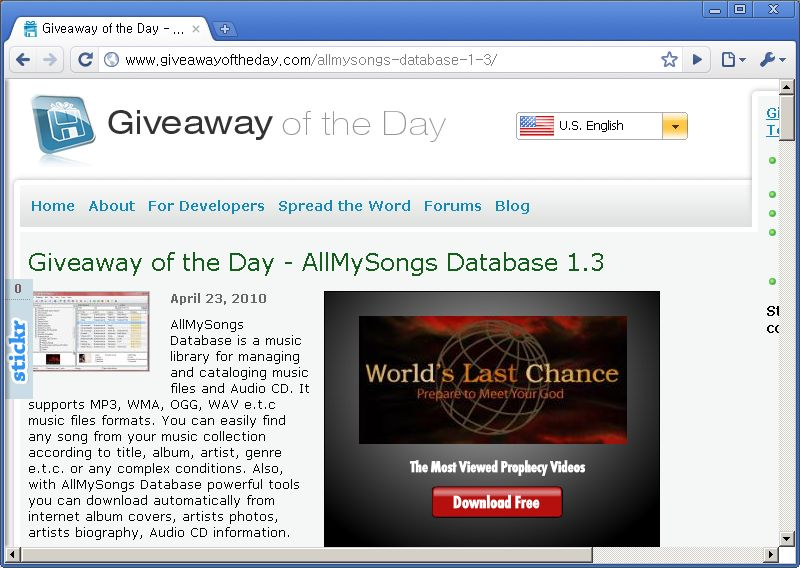Giveaway of the Day 홈페이지 - 오늘은 AllMySongs Database 1.3 프로그램이 공짜!