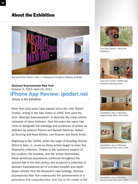 아이패드 Museum of Modern Art MoMA AB EX NY
