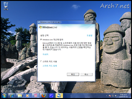 win7_rc_kr_231