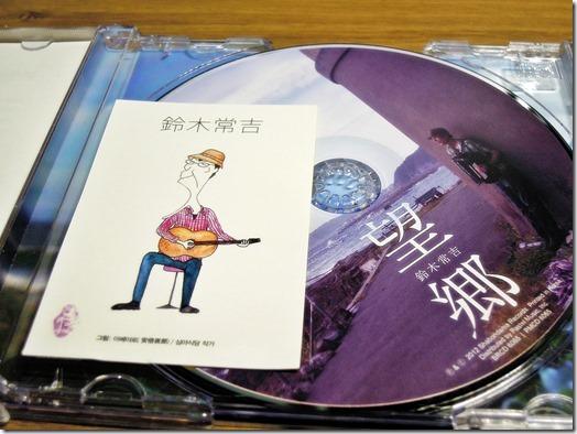 2012-09-25 망향리뷰 006 (Resize)