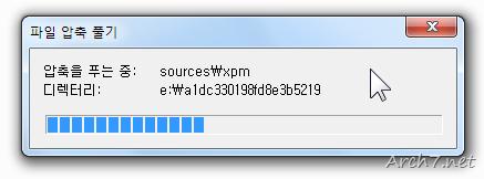 파일의 압축이 해제됩니다.