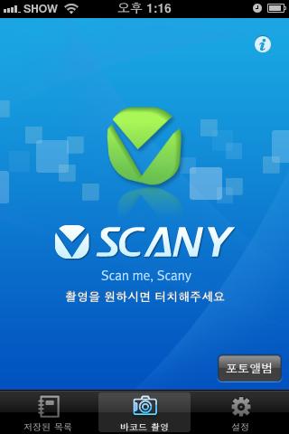 skyand96.com