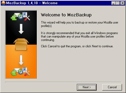MozBackup 실행 화면 - 영어/로마자