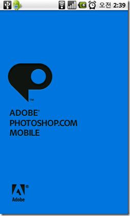 photoshop_1