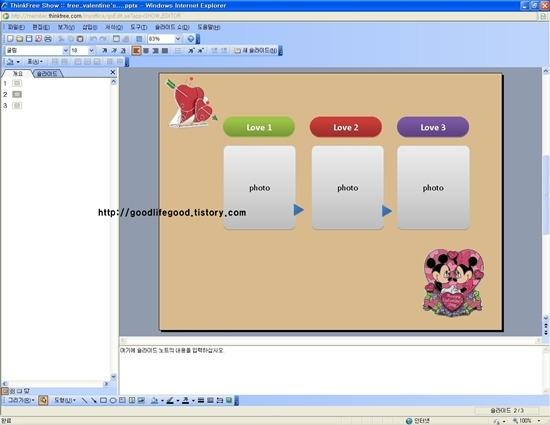 Microsoft PowerPoint에서 작성한 문서들을 열거나 편집할 수 있고 문서 편집 후에는 다시 .ppt 파일 형식으로 저장할 수 있으므로 다른 사람들과 편리하게 문서를 공유할 수 있습니다.