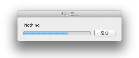 아이튠즈(iTunes)로 음악파일 손쉽게 관리하는 법