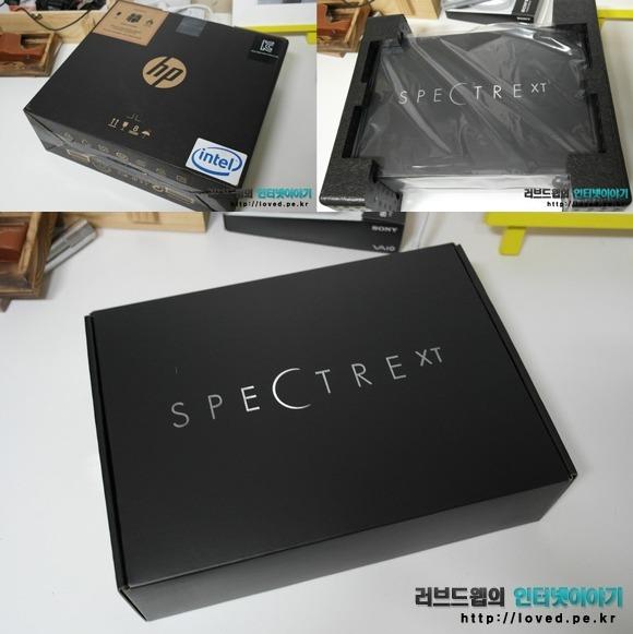 스펙터XT 패키지 박스