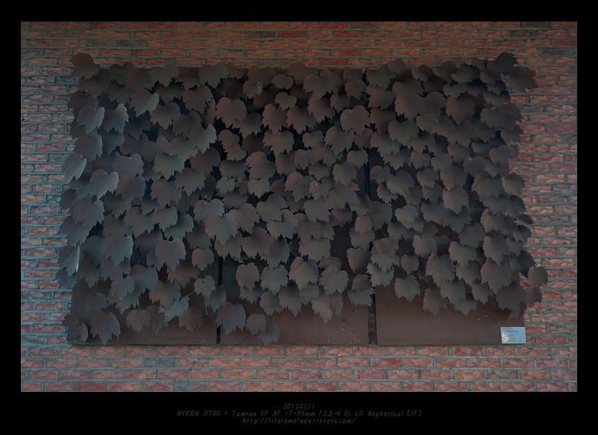 20120211 선유도 한강 공원
