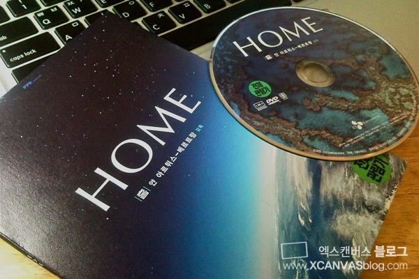 지구를 위한 아름다운 서사시, 홈 HOME DVD 버전