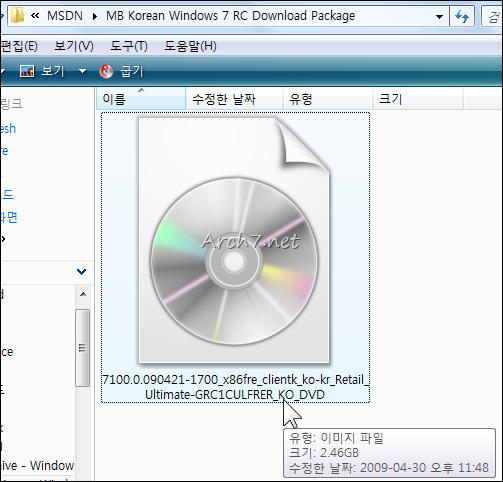 msdn_mb_korean_windows_7_rc_download_package