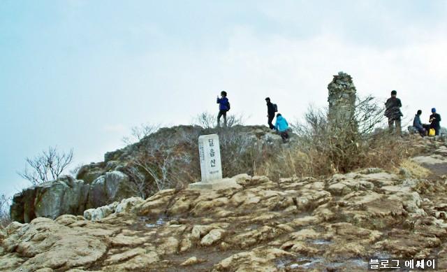 달음산(達陰山)