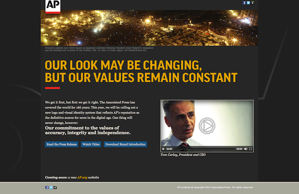 ap.org 웹사이트
